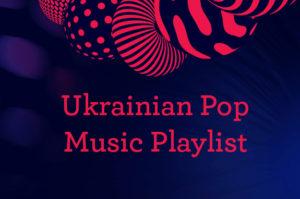 UkrainianPopPlaylist